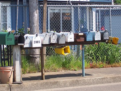 Our mailbox in Hubbard, Oregon